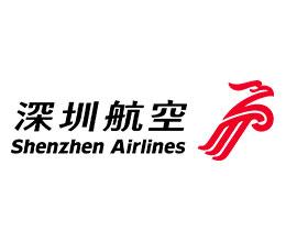 Q4 Services | Shenzhen Airlines